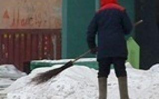 Куда жаловаться, если не чистят снег на улице длительное время?