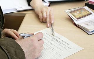 Как по закону досрочно прекратить временную регистрацию?