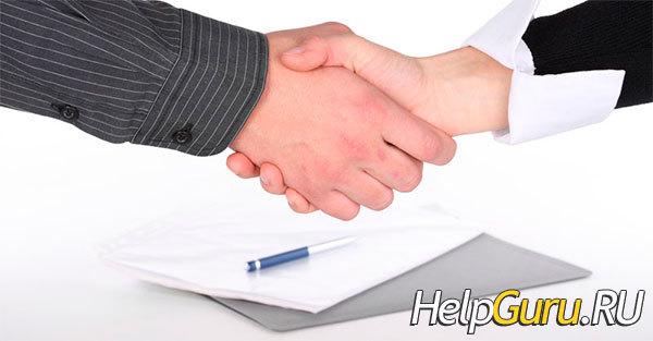 Выходное пособие при увольнении по собственному желанию