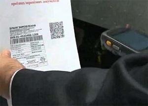 Как вернуть деньги за электронный билет РЖД?