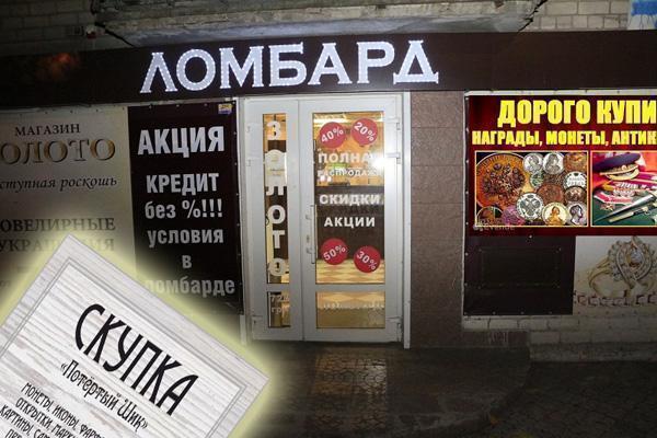 Куда можно сдать старые монеты СССР за деньги?