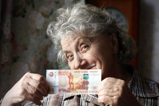 Сколько лет нужно отработать женщине, чтобы получить пенсию?