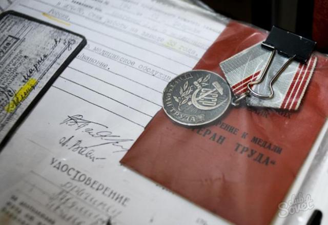 Какой нужен трудовой стаж для получения звания ветерана труда по новому законодательству?