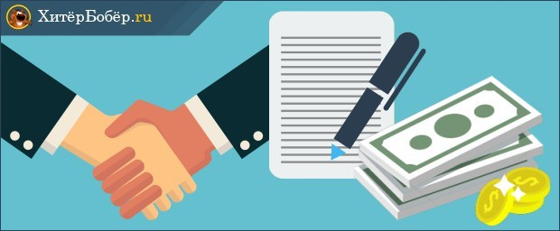 Как подать в суд на должника по расписке правильно?