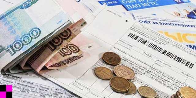 Какие понадобятся документы для субсидий на квартплату в 2020 году?