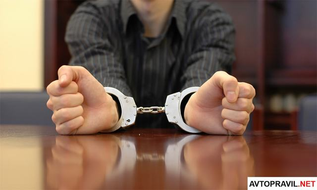 Расследование ДТП с пострадавшими в соответствии с законом
