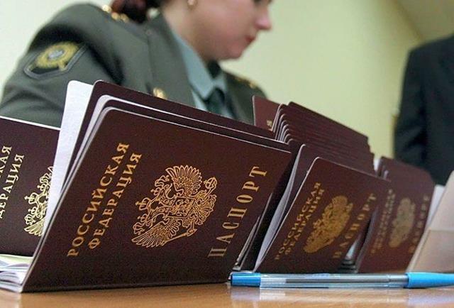 Заявление на замену паспорта гражданина Российской Федерации