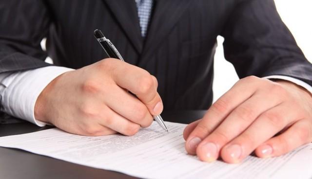 Как написать жалобу на учителя в Департамент образования?