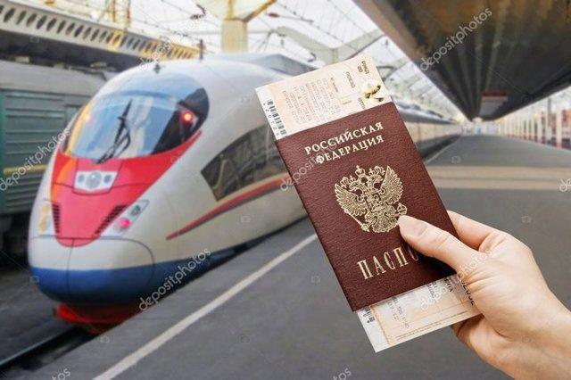 Правила возврата билетов РЖД в 2020 году, заявление