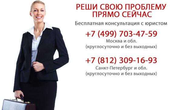Образец заявления об отказе платить за капитальный ремонт