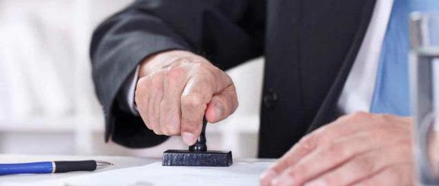 Образец доверенности от физического лица юридическому лицу