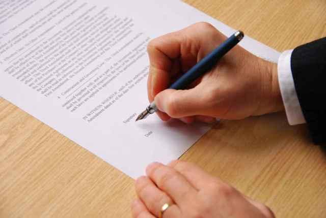 Образец доверенности от юридического лица физическому лицу