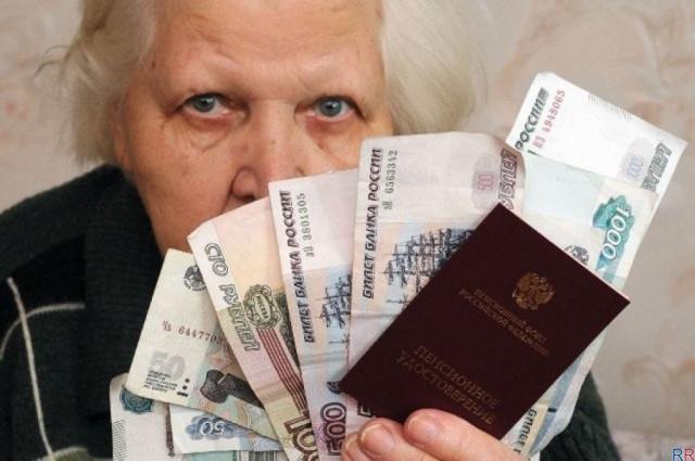 Будут ли выплаты 30000 тем, кто родился с 1970 по 1993?