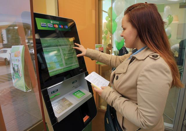 Как оплатить задолженность по налогам: по ИНН, без квитанции, через Сбербанк, через Госуслуги?