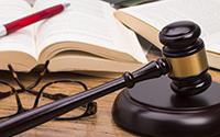 Надзорная жалоба по гражданскому делу: порядок оформления