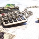 Образец жалобы в Трудовую инспекцию о невыплате расчета при увольнении