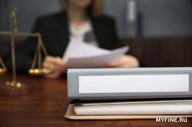 Как наказать работодателя за нарушение трудового законодательства?