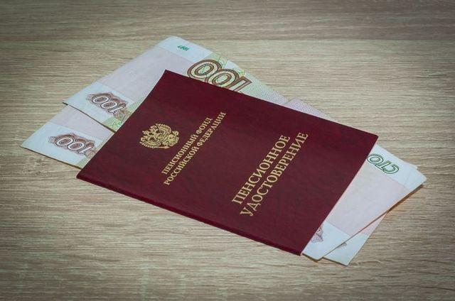 Прожиточный минимум пенсионера в Москве в 2020 году с 1 января