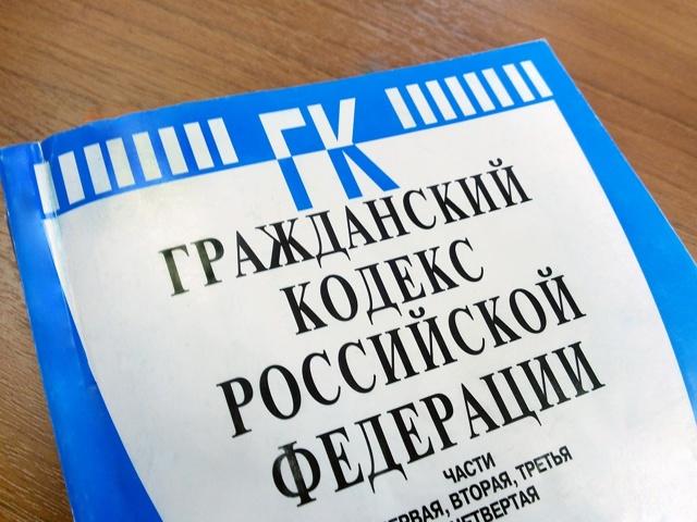 Образец претензии на завод изготовитель по качеству товара