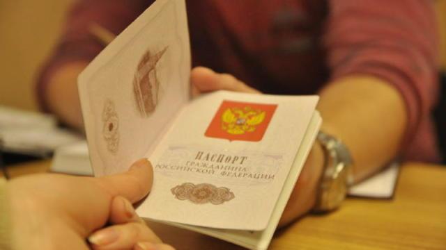 Штраф за отсутствие прописки в Российской Федерации