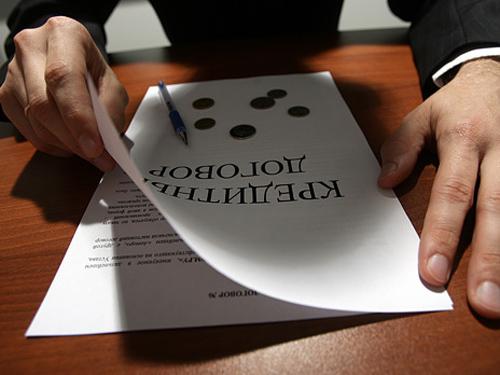 Коллекторы предлагают прощение части долга: оплатить долг по акции, договориться о рассрочке, соглашение, как договориться законно избежать?