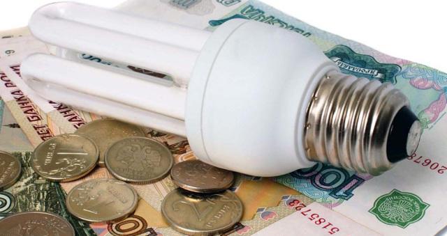 Тарифы на электроэнергию в 2020 году для населения