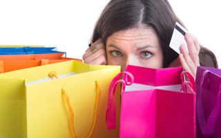Как вернуть косметику в магазин по закону о ЗПП?