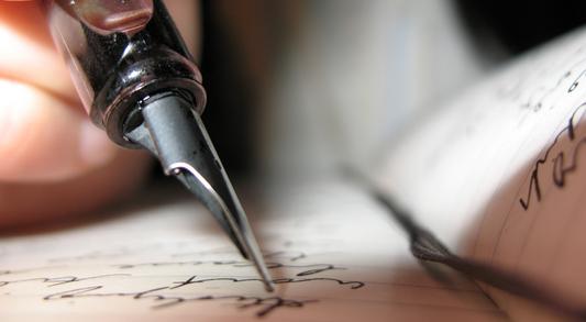 Образец заявления о клевете в Полицию или суд: куда подать, как написать?