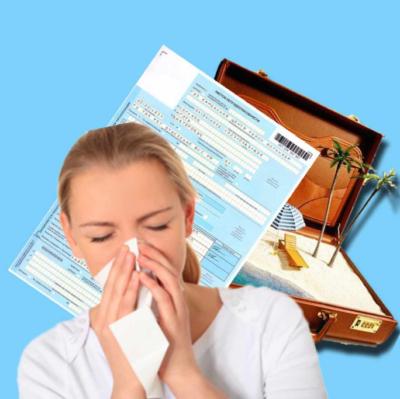 Продление отпуска в связи с больничным: приказ