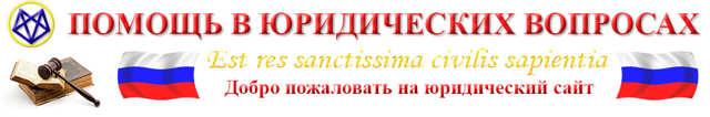 Причины для отказа в возбуждении уголовного дела по УПК РФ