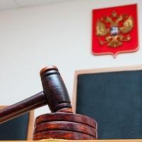 Как вернуть госпошлину из арбитражного суда?