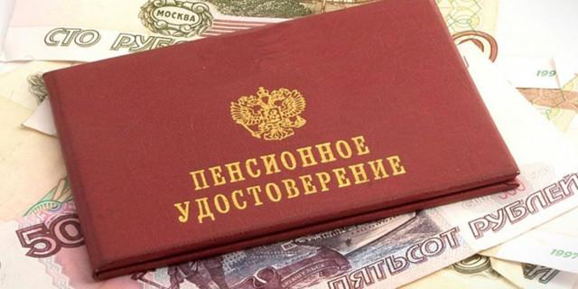 Пошаговая инструкция и нюансы оформления пенсии онлайн через портал Госуслуги