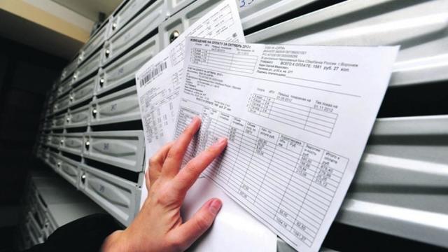 Что входит в оплату коммунальных услуг и за что можно не платить?