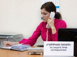 Телефон защиты прав потребителя: горячая линия по РФ