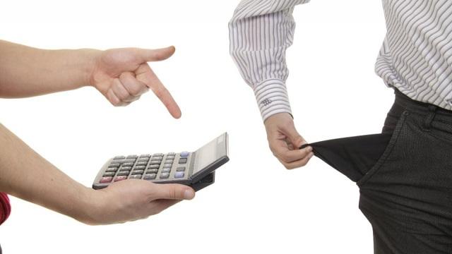 Банк Траст: узнать задолженность по кредиту через интернет