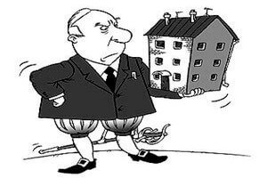 Права и обязанности, зарплата старшего по дому