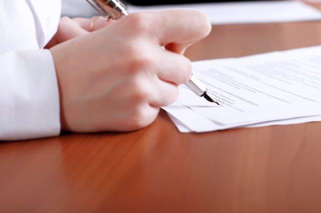 Образец жалобы в Трудовую инспекцию о незаконном увольнении
