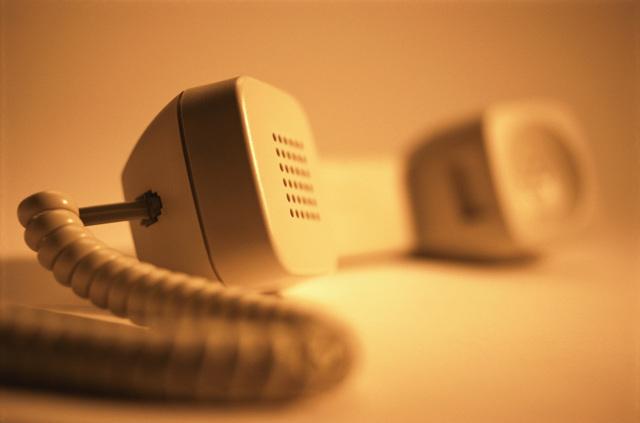 Телефонное хулиганство: статья УК РФ, признаки, административная и уголовная ответственность