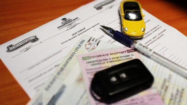 Скачать образец и бланк договора купли-продажи автомобиля