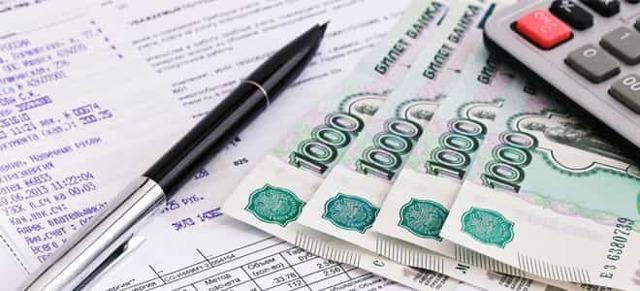 Большой долг за квартиру и нечем платить: что делать и как погасить задолженность за коммунальные услуги и квартплату?