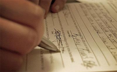 Образец доверенности на право подписи документов