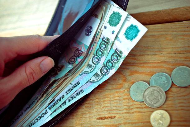 Налог на самозанятых граждан 2020 в Российской Федерации