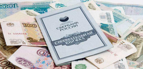 Как получить деньги умершего родственника со сберкнижки, со счета, с карты и книжки в банке по наследству и на погребение?