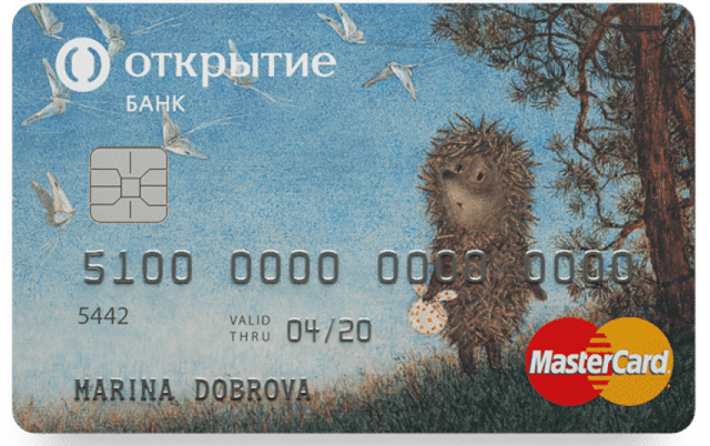 Как активировать карту банка Открытие правильно?