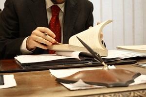 Жалоба в Трудовую инспекцию: порядок оформления и подачи