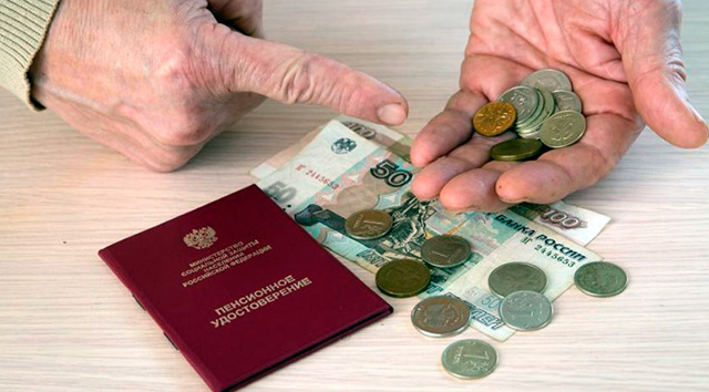Могут ли удерживать по исполнительному листу с пенсии?