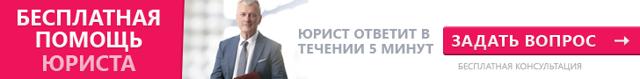 Температура горячей воды в кране по законодательству РФ