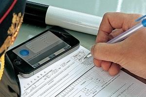 Обоюдная вина при ДТП: выплаты страховой по ОСАГО