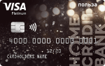 Кредитная карта 120 дней без процентов УБРиР