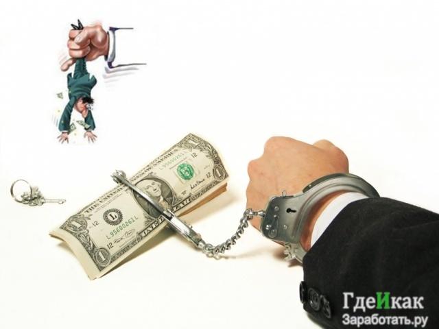 Как узнать задолженность у судебных приставов?